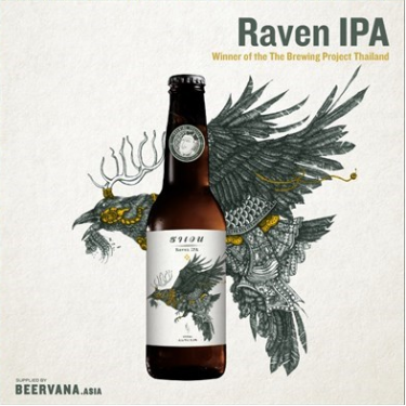 THE BREWING PROJECT Raven IPA